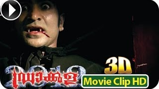Dracula - Dracula Horror Scene From -  Dracula | Malayalam 3-D Movie (2013) [HD]