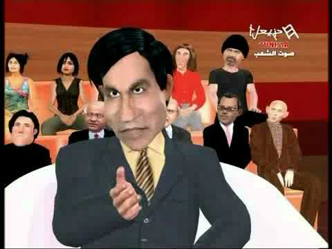 image vidéo يا مسامح يا كريم - حلقة 6