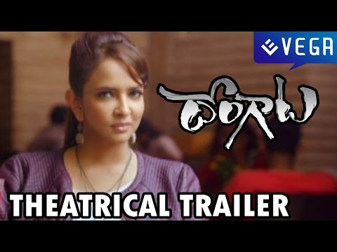 Dongaata Movie Theatrical Trailer : Manchu Lakshmi : Latest Telugu Movie 2015 video