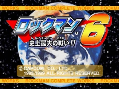Rockman 6 Complete Works
