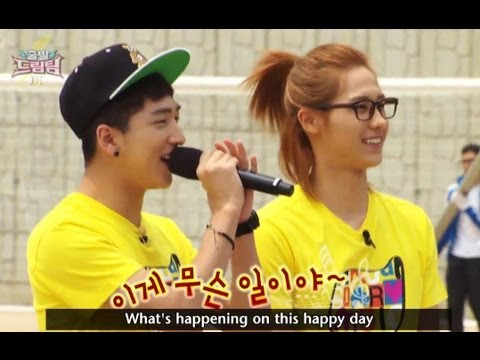Let's Go Dream Team 2 | 출발드림팀 2 - DreamTeam VS. Taekwondo national team (2013.06.15)