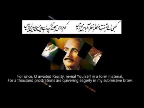 Kabhi Ae Haqiqat-e-Muntazir..Allama Iqbal Poetry with Urdu & English Subtitles