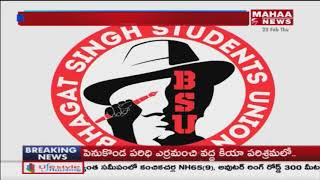 Bhagat Singh Students Union Recant on YS Jagan