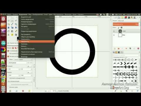 Как сделать цветную обводку изображения в гимп