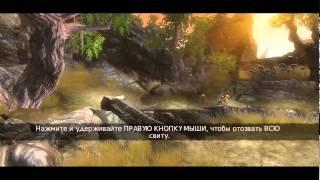 Прохождение игры оверлорд без комментариев видео