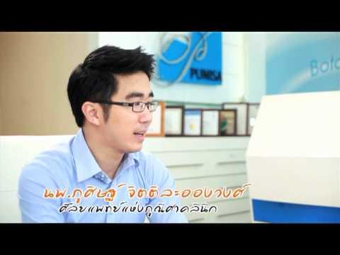 ศัลยกรรมปากบาง by หมอภู