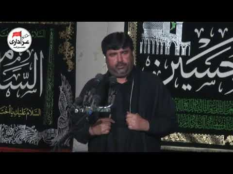 Zakir Syed Aamir Abbas Rabani | Majlis 7 Rabi Awal 2017 |