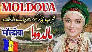 Travel To Moldova | Full History And Documentary About Moldova In Urdu & Hindi | مالدووا کی سیر