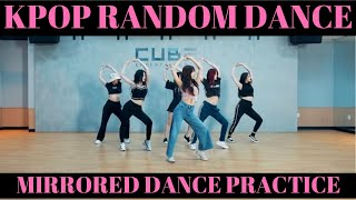 KPOP RANDOM DANCE CHALLENGE 2019 (MIRRORED)