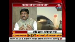 Petroleum Minister's Take On The Petrol Purloin Issue