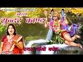 आल्हा सुन्दर काण्ड || Sanjo Bhagel || Most popular Musical Story Ramayan
