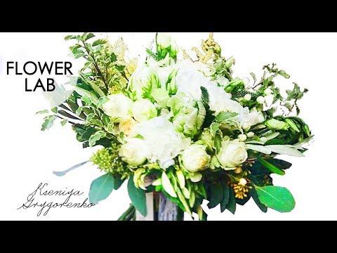 How To Make a Wedding Bouquet! DIY Greenery Bouquet