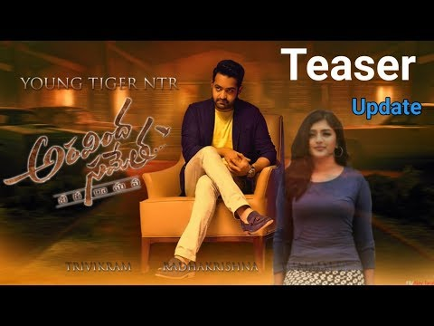 Jr NTR Aravinda Sametha Movie Teaser Update