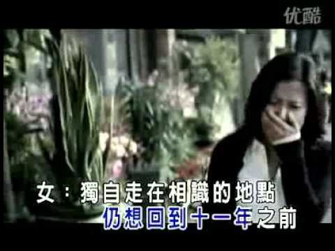 Chinese net music :Qiu Yong Zhuan - eleven years 邱永传-十一年