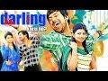 Darling Kaisi Ho 2016 Full Hindi Dubbed Movie  South Indian Movies Dubbed in Hindi Full Movie thumbnail