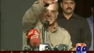 Shahbaz sharif funny speech on iqbal day  must watch...