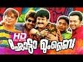 Malayalam Full Movie   Chotta Mumbai [ Full HD ]   Ft. Mohanlal, Jagathi Sreekumar, Kalabhavan Mani