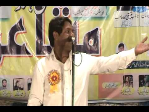 Altaf Ziya In Azamgarh Mushaira 2014 video