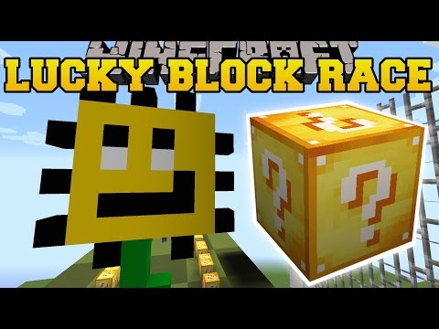 Minecraft: PLANTS VS ZOMBIES LUCKY BLOCK RACE - Lucky Block Mod - Modded Mini-Game