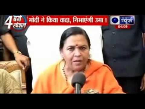 Uma Bharti thanks PM Narendra Modi for getting her favourite Ministry