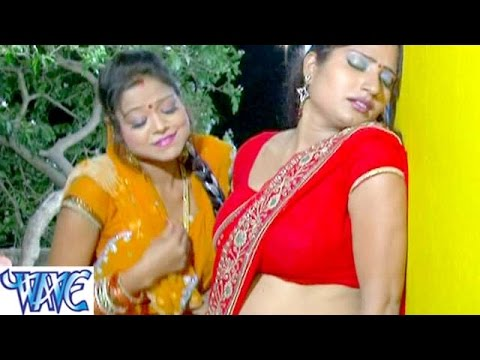 Ae Bhauji ओही जगहिया लहरता - Gawana Karali Ae Raja Jee - Bhojpuri Hit Songs HD