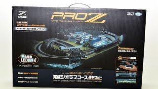 Completed diorama course Z gauge basic set from Japan  64531