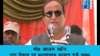 Mohd Azam Khan speech on media Report By Mr Faizi Siddiqui Editor ASIAN TV NEWS