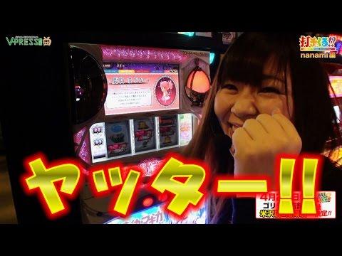 #237 魔法少女まどか マギカ 前編