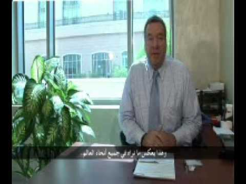 Allergies Patients Video -  Dubai Healthcare City