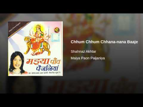 Chhum Chhum Chhana-nana Baaje