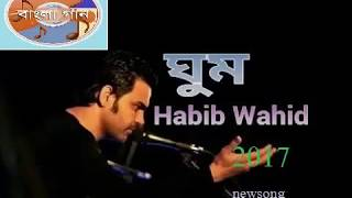 ghum new song by Habib 2017