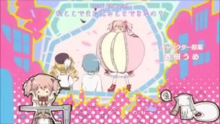Mahou Shoujo Madoka?Magica - Opening HD