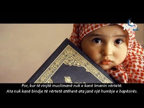 Pse je Musliman ? - Shumë e dobishme - Nouman Ali Khan
