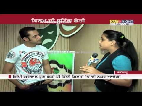 Punjabi Singer-Actor Gippy Grewal in Hindi film Second Hand...