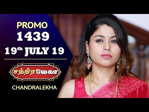 Chandralekha Promo 19-07-2019 Sun Tv Serial Online