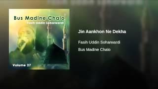 Jin Aankhon Ne Dekha