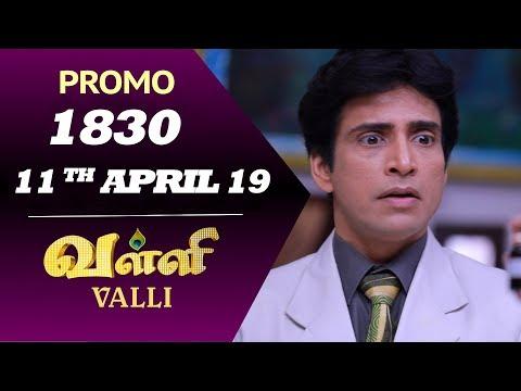 Valli Promo 11-04-2019 Sun Tv Serial Online