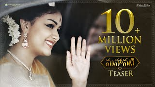 Mahanati Movie Review, Rating, Story, Cast & Crew