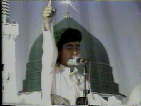 The Best Naat Ever  -  Haleema Main Tere Muqaddran To Sadqe video