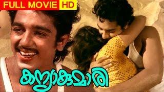 Artist - Malayalam Romantic Movie | Kanyakumari Full Movie | Kamal Hassan, Rita Bhaduri