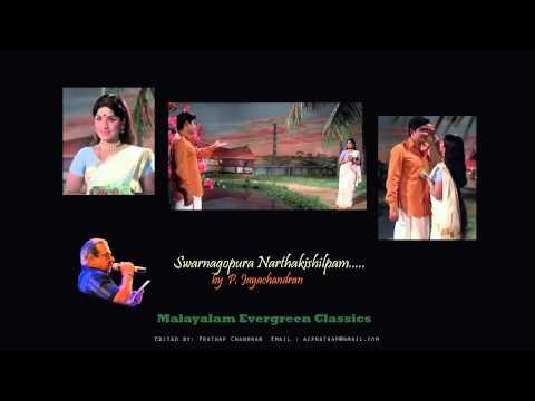 Swarnagopura Narthakishilpam....by P. Jayachandran video