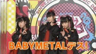 Download Lagu [ENG SUB] BABYMETAL at Music Dragon Full Gratis STAFABAND