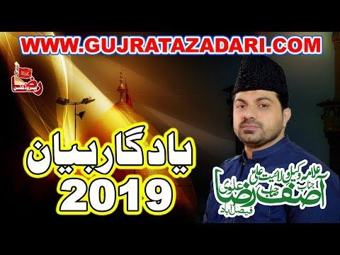 Allama Asif Raza Alvi | 30 Safar 2019 | Chakori Shar Ghazi Gujrat || Raza Production