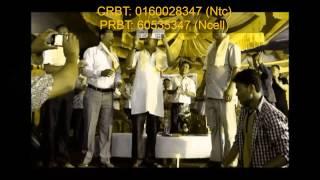 Rajbanshi song