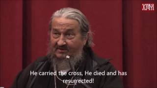 Orthodox Christian Theology - About Islam