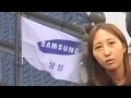 '남은 퍼즐' 정유라…국정농단 추가 수사 도화선 되나 / 연합뉴스TV (YonhapnewsTV)