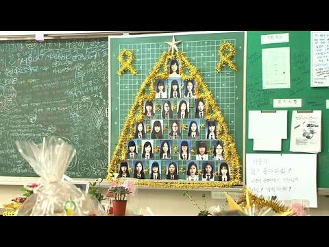 Anniversary of sinking of Sewol Ferry approaches