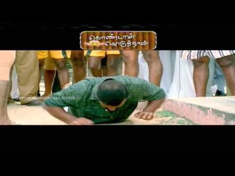 Kondan Koduthan Trailer Ayngaran HD Quality.mp4