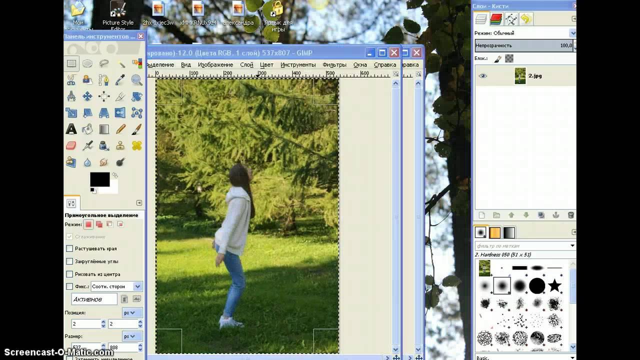 Скачать программу для работы с фотографиями бесплатно и без регистрации