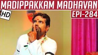 Madippakkam Madhavan | Epi 284 | 20/02/2015 | Kalaignar TV